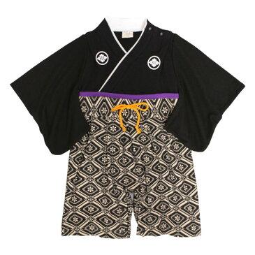 袴 ロンパース 男の子 ベビー 赤ちゃん 初節句 はかま 和装 カバーオール フォーマル べビー服 60cm 70cm 80cm 90cm