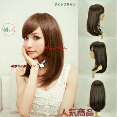 フルウィッグ ウィッグ エクステ 超自然セミロング流れる前髪ウィッグ ウイッグ wig エクステンション フルウィッグ 耐熱仕様 ネット付属