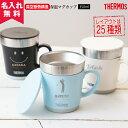 マグカップ COLORE 耐熱 ガラス マグ ブライトブルー アルタ 300ml ギフト食器 おしゃれグッズ シネマコレクション