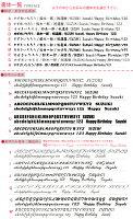 【送料無料】【メッセージ彫刻・名入れできます】ジェラトーニ&ダッフィー付き★プリザーブドフラワー花時計スィートローズ(ディズニープレゼント・花束・フラワーアレンジ)