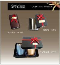 【あす楽】【名入れ無料】真空ステンレスカラータンブラー350ml(保冷保温・真空断熱構造・魔法瓶構造・二重構造・名入れタンブラー・名入れグラス・名入れカップ・オリジナル)