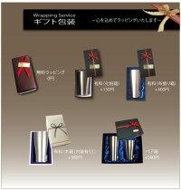 【母の日ギフト】【名入れ無料】【送料無料】名入れタンブラーJDE420(サーモスTHERMOS保冷保温魔法瓶構造二重構造名入れグラス名入れカップオリジナル)