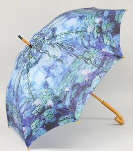 ニュー名画アンブレラ(ジャンプ傘):モネ/睡蓮雨傘 雨具 名画 モネ 睡蓮 おしゃれ 【HLS_DU】