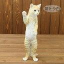 キャット(窓の外を眺めてます)ガーデニング 猫 置物 インテリア 動物 オブジェ 子猫