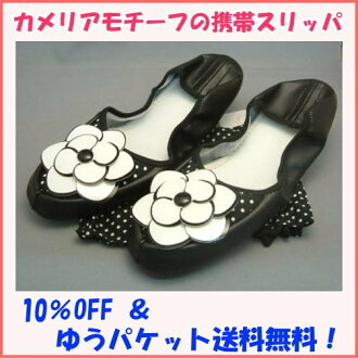 Cute white Camellia motif mobile slippers: DrawString bag with your exam cute room shoes freshman graduation class fashionable indoor slippers style Camellia