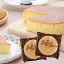 【送料無料】訳あり チーズケーキ 5号×2個セット スイーツ...