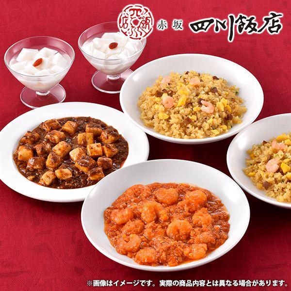 中華惣菜・点心, セット・詰め合わせ  4 CKB-1
