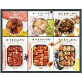 K&K 缶つまレストラン ギフト セット[KRA-300]【定価3000円(税抜)】【楽ギフ_