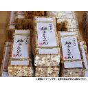 姫路 安富ゆず工房 やすとみの柚子ようかん 小1個 ゆず羊羹 食品 食べ物 8%【のし・包装不可】 その1
