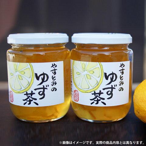 姫路 安富ゆず工房 やすとみのゆず茶 270g 1本 天然柚子皮入り 食品 食べ物 8%【のし・包装不可】