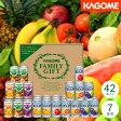 カゴメ フルーツ+野菜飲料ギフト 野菜生活100 野菜ジュースセット KSR-50W [2]