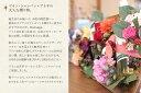【送料無料】【Monange -モナンジュ-《Premium》】プリザーブドフラワー ワイン 結婚祝い メッセージ 結婚記念日 両親贈呈 還暦祝い 退職祝い 新築祝い 開店祝い プロポーズ