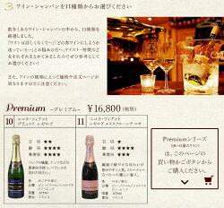 5種類のワインからお選びください