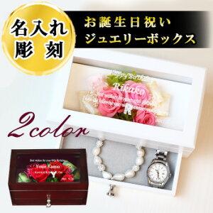 お誕生日祝い・20代・30代・女性・プロポーズ・プレゼント・お花・バースデー・アクセサリー・...
