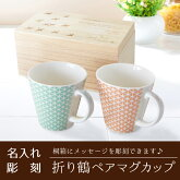 hanaemoriブランドオペラ夕鶴・森英恵