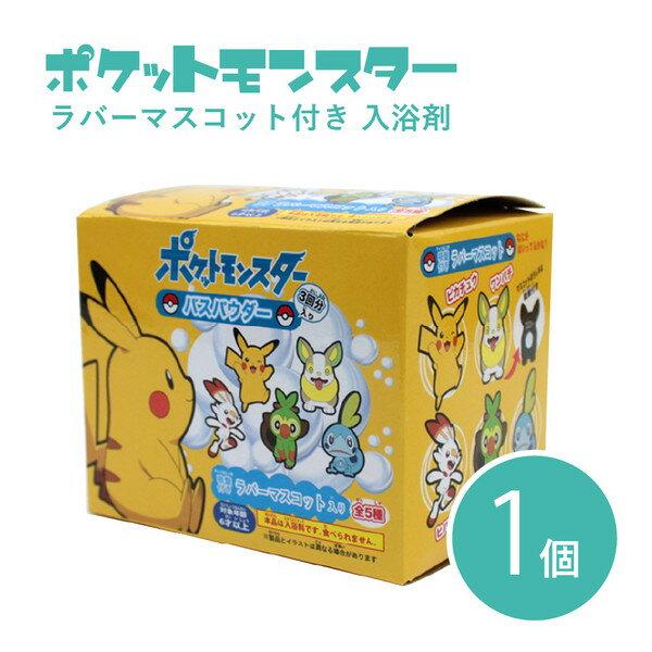 おふろ・バス用品, 入浴剤・沐浴剤  PM-3021
