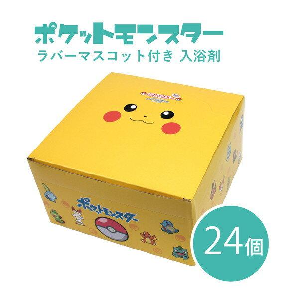 おふろ・バス用品, 入浴剤・沐浴剤 24BOX PM-3021-24