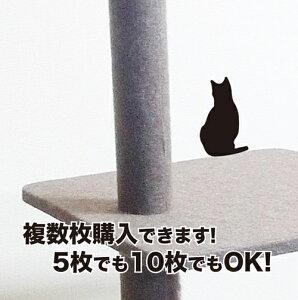 ウォールステッカー 100円サンプルーねこー【送料無料・メール便発送】