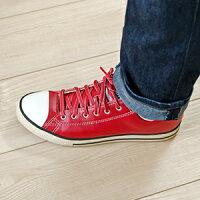 靴消臭剤抗菌剤靴の臭い取りにおいトリマー