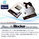 【5個セット】空間除菌ブロッカーVAB(ストラップあり、ウイルス対策)詰替可能 1ヵ月半有効 CL-40のバージョンアップ