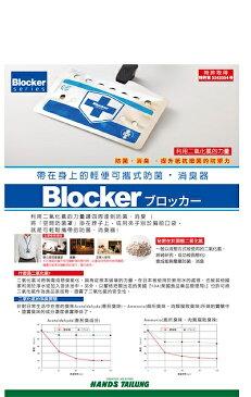 【4/23出荷】【10個セット】空間除菌ブロッカー ウィルスブロッカー CL-40(ストラップ無し)新型肺炎対策(10個セット)