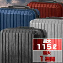 1年保証 スーツケース キャリーバッグ キャリーケース 軽量 Lサイズ 大型 大容量 フレーム おしゃれ おすすめ tsaロック ダイヤル式 旅行バッグ 旅行かばん 旅行鞄 メンズ レディース STRAIGHT NEO ●[送料無料][あす楽]