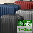 〈1年保証〉スーツケース キャリーバッグ キャリーケース 機内持ち込み...