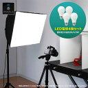 1年保証 撮影照明セット 4灯ソケット 撮影 照明 撮影キッ