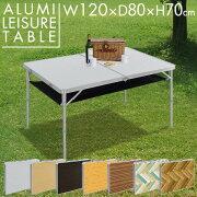 テーブル レジャー 折りたたみ ガーデン キャンプ アウトドア バーベキュー おしゃれ