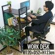 パソコンデスク 木製 パソコンデスク ハイタイプ PCデスク 上置棚 オフィスデスク おしゃれ 通販 楽天 特価 激安 セール 安い SALE【送料無料】