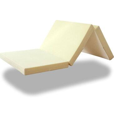 〈1年保証〉マットレス 3つ折り シングル 高反発マットレス 厚さ 10cm 三つ折り 硬さ 150N 180N 高反発 マット ベッド 敷き布団 折りたたみ 低反発マットレス と使い替えても 高反発マット 寝具[送料無料]