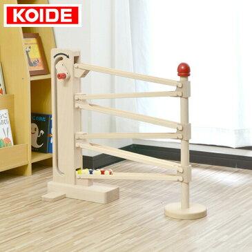 〈1年保証〉コイデ KOIDE 日本製 おもちゃ 玩具 クルリンエレベーター M67 車 ミニカー スロープ 知育 室内 1歳 2歳 男の子 女の子 子供 幼児 ベビー 知育玩具 出産祝い 誕生日 ウッド 天然木 国産[送料無料]