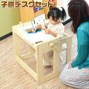 1年保証 子供 デスク チェア セット 机 椅子 木製 キッズ テーブル 子供 高さ調整 ハンガー付き プレイ...