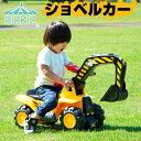 ファクトリートラクターオレンジ×ブラック農家の庭先に一台飾って本物とコラボ!コンパクトがとにかくかわいい仕上がり足蹴り子供用乗用玩具ペダルカー&ライドオン[乗り物玩具 乗用玩具]FASTRAC RIDEON CAR