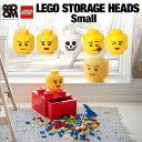 1年保証 レゴ ブロック 収納 ケース 小物入れ レゴ ストレージヘッド スモール 顔 頭 収納ケース 積み重ね 収納ボックス おもちゃ 収納 棚 インテリア おしゃれ ●[送料無料]