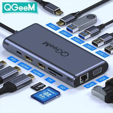 12in1 QGeeM usb cハブmacbook proのトリプルディスプレイタイプcハブデュアル4 hdmi & dpマイクロsdカードリーダーRJ45 aux pd usbハブアダプタ 平行輸入品