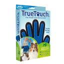 ペットグルーミングブラシ True Touch(トゥルータッチ)右手用 送料無料