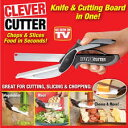 Clever Cutter クレバーカッター まな板付き キッチンはさみ 送料無料 並行輸入品