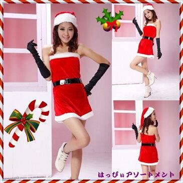 30% OFF クリスマス サンタクロース サンタ コスプレ レディース 衣装 大人 女性 コスチューム パーティー Xマス Xmas Christmas