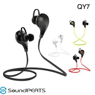 【メーカー直営・100%正規品】SoundPEATS(サウンドピーツ) QY7 ワイヤレスイヤホン ブルートゥース イヤホン Bluetooth ワイヤレス マイク ハンズフリー ヘッドホン【30日間返品フリー&1年間メーカー保証付】【送料無料】