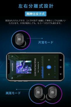 【メーカー直営・100%正規品】SoundPEATS(サウンドピーツ) Q32 ワイヤレスイヤホン ブルートゥース イヤホン Bluetooth ワイヤレス トゥルーワイヤレス 完全ワイヤレス 左右分離型【30日間返品フリー&1年間メーカー保証付】【送料無料】