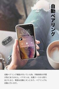 【メーカー直営・100%正規品】SoundPEATS(サウンドピーツ)完全ワイヤレスイヤホンTrueFree【30日間返品フリー&1年間メーカー保証付】【送料無料】