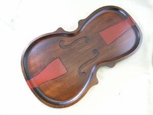 モダンな漆塗りのお盆です漆塗りバイオリントレー L