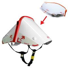折りたためて携帯できる防災ヘルメット「タタメット」タタメット たためるヘルメット