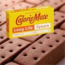 長期保存可能なバランス栄養食の定番品ですカロリーメイト ロングライフ 2本入り
