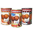 【送料無料】災害備蓄保存用パン「e-パン」24缶