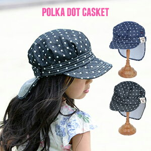 07d517ca763e9 キャスケット 子供 帽子|キッズ帽子 通販・価格比較 - 価格.com