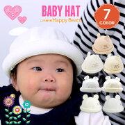 日本製耳付き新生児ロール型帽子男女兼用新生児UV対策通園散歩サイズ調整耳付赤ちゃんロールあごゴム付日本製お祝いギフト