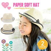 ペーパー中折れハット水玉リボンレース帯中国製女の子園児小学生中折れペーパー夏帽子