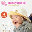 【ネコポス対応】[ノベルティ対象]新生児 日よけたれ付き 日本製コットン帽子 綿
